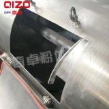 混合机价格 犁刀混合机 制药加工专用卧式混合机设备 厂家直销 定制加工