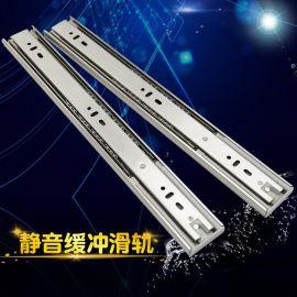 45mm不锈钢缓冲滑轨 阻尼道轨 三节滚珠轨道 抽屉滑槽侧装 静音导轨