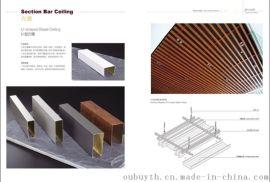 湖南外墙铝方管专业厂家【销量**】