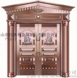 供应定制铜门铸铝门对开门字母门厂家直销