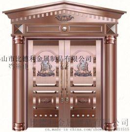 供應定製銅門鑄鋁門對開門字母門廠家直銷