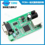 1.6mmFR4線路板,FR4PCB線路板,FR4電路板深圳宏力捷優價供應
