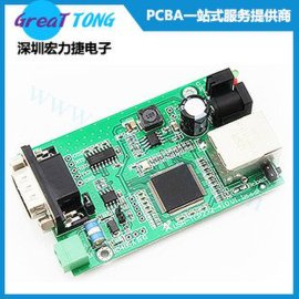 1.6mmFR4线路板,FR4PCB线路板,FR4电路板深圳宏力捷优价供应