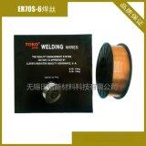 TOKO焊材ER70S-6气保焊丝二保焊丝ER50-6