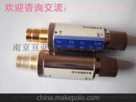 2兆避雷器,2M信号浪涌保护器,L9防雷器