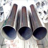 佛山厂家304不锈钢圆管6*0.7