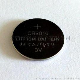 供应CR2016纽扣电池 3V纽扣电池 遥控器配套礼品电池 修改