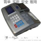 生產訂製啤酒節刷卡收費機系統