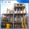 海琦HQ-1800生物質氣化發電