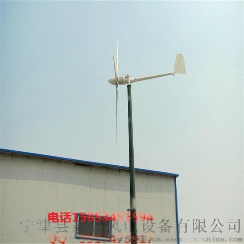 小型风力发电机500瓦离网低转速永磁加工设备齐全