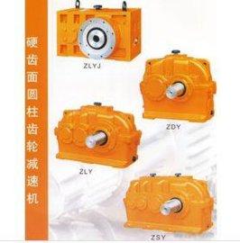 泰兴减速机 DBY160~DBY560圆锥圆柱齿轮减速器