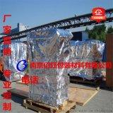 制作机械设备真空袋出口防潮铝箔袋出口物流专用设备出口包装袋
