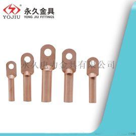鍍錫堵油式銅接頭 DT-35平方銅鼻子