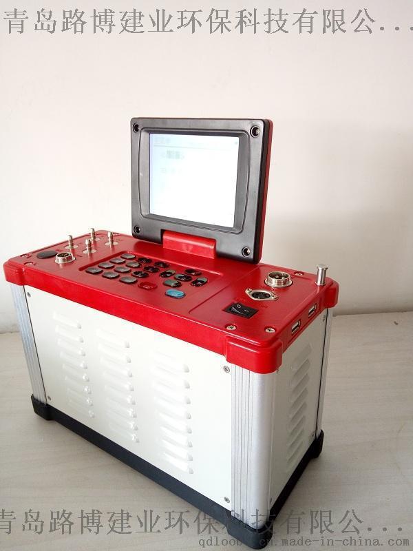 煙氣分析儀 多功能煙氣取樣