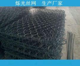 包塑石籠格賓網 護堤鍍鋅鉛絲石籠網 防汛鐵絲網