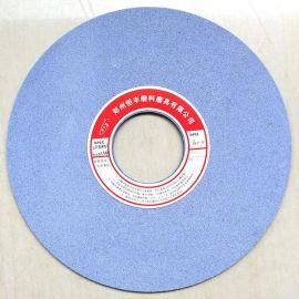 磨链锯专用砂轮300*3.8*75SA