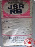 供应/高档鞋材料/增韧/柔韧性/填充剂/TPE/日本JSR/RB840