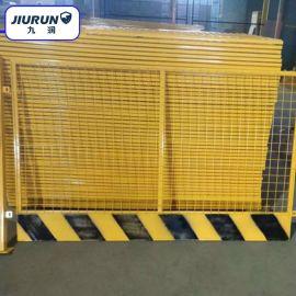 安全警示基坑护栏 工地临边防护网 建筑基坑护栏网
