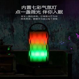 2018新品七彩氛围灯蓝牙音箱 六种灯光变换音响 HIFI低音炮 TF卡