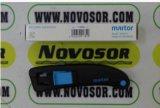 德國MARTOR No. 101898勾型刀片 安全開箱刀 薄膜包裝切割刀