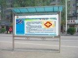 榆林不锈钢广告栏|生产工艺|制作销售