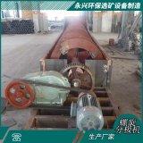 3米单螺旋分级机 高堰式金矿螺旋分极机 大型矿用分级设备