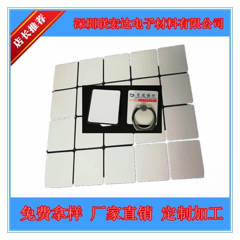 厂家直销白色强力泡棉胶带 手机挂钩泡棉 可水洗 手机指环胶带
