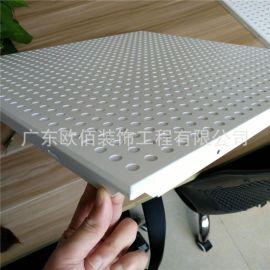 工程铝扣板 定制600*600铝天花扣板办公室吊顶