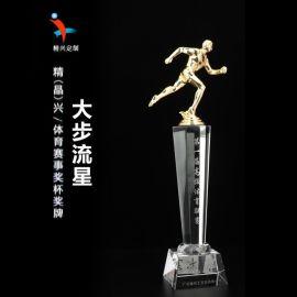 跑步合金水晶奖杯 短跑比赛奖杯 小金人奖杯订制
