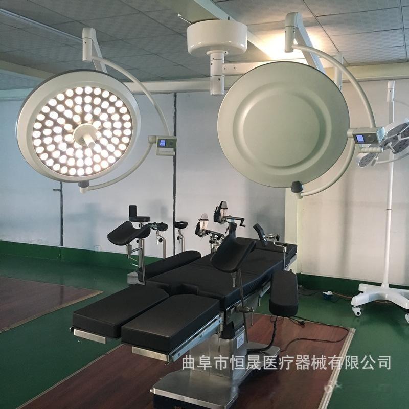 手术室手术灯无影灯 led吊式 立式无影灯