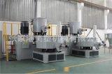专业制造 塑料混合机组、PVC混合机组、高速混合机 美塑机械