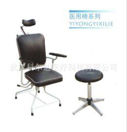 五官科病人检查椅/耳鼻喉病人检查治疗椅//医生椅