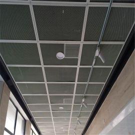 汇金网业供应铝板网吊顶 拉伸网吊顶 铝板网厂家