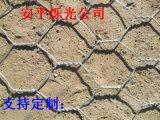 五拧石笼网 五绞五拧护坡格宾石笼网 防汛石笼网