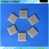 氧化鋁陶瓷基片 氮化鋁陶瓷片 氧化鋯陶瓷片 To-220無孔散熱片