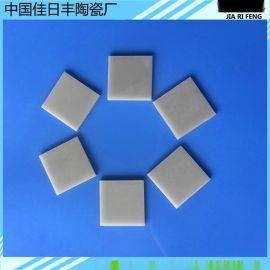 氮化铝陶瓷片 散热片 To-220无孔散热片
