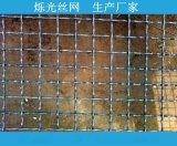 金屬絲編織軋花網 鐵絲軋花網 養殖軋花網怎麼賣
