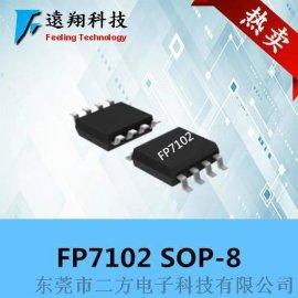供应远翔FP7102电源降压转换IC 驱动大功率车灯发光二极管电流