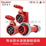 凌科IEC60309工业插头插座 16/32A IP65连接器防水