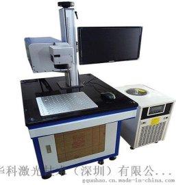 沙井 华科激光打标机 首饰激光焊接机 金属激光焊接机