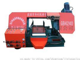 带锯床 卧式带锯床GB4225  生产厂家