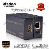 kisdoo HDMI延長器60米 轉單網線放大器 高清3D網路延長傳輸器