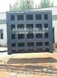 崇鹏现货供应2米乘2米钢制闸门