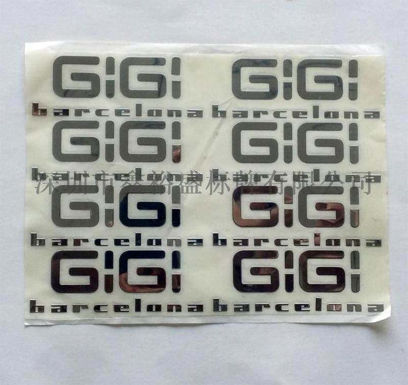 制作供应电铸镍标牌,展示架金属标贴,空气净化器金属LOGO,纯镍金属标签
