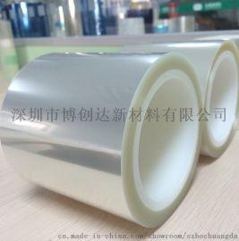 PET防爆膜  PET高粘保护膜 TP屏防爆膜