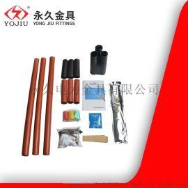 35KV单芯三芯交联电缆NSY-35/1.2热缩终端头户内终端电缆150-240