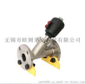 法兰型不锈钢气动角座阀 工业卫生级 DN50角座阀