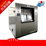衛生隔離式洗衣機,醫院專用的全自動洗離線