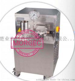 实验型均质机、微射流均质机、控温型细胞破碎仪