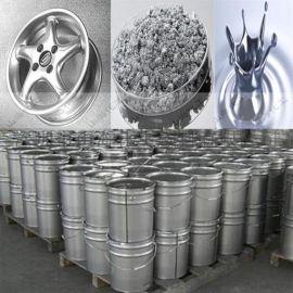 供应**细白银浆、闪银浆、仿电镀银浆